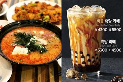 韓人2019最愛外食:台灣珍奶+麻辣燙