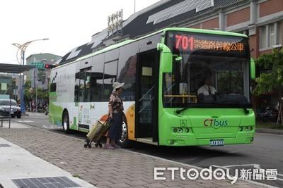 台中市4年內再增200輛電動公車