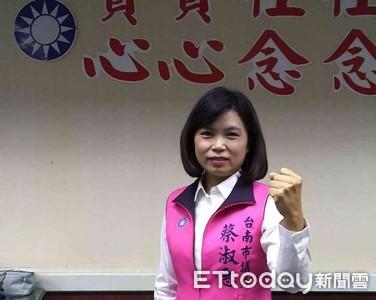 藍營看蔡賴配:宣告台灣未來4年走向死路