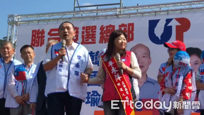 侯友宜首公開鬆口:總統請支持韓國瑜!