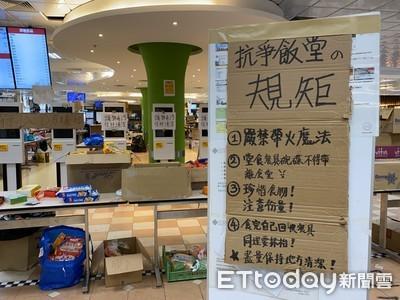 香港理工大學「抗爭食堂」開飯 入內禁止拍臉部