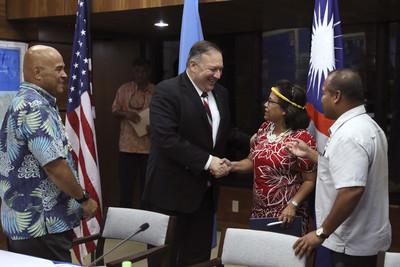 馬紹爾群島大選牽動與台關係 美中太平洋角力戰