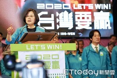 何謂台灣要贏?蔡英文:改革贏過保守、進步贏過倒退、民主贏過民粹