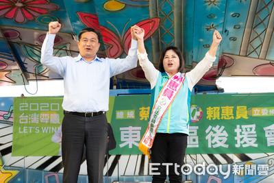 民進黨立委參選人賴惠員 成立台南東山後援會