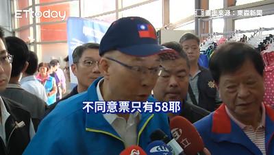不分區58票反對 吳敦義怒:同意的有127票