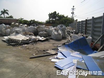 環保局空拍機查獲非法貯存廢棄物