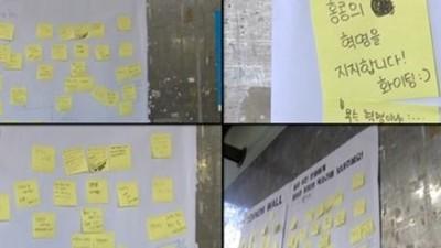 撕爛延世大連儂牆 中國留學生嗆「羞恥」 韓大生:我們記得五一八