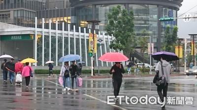 颱風外圍環流影響!北北基3縣市防豪大雨