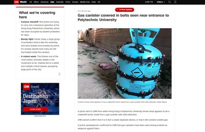 CNN:香港理工大學門口疑發現土製炸彈