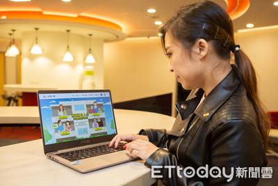 全球人壽「互動式網站」創新保險科技服務