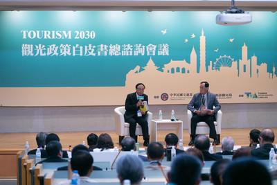 2030年台灣觀光願景:來台旅客2千萬