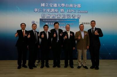 宏碁、智聯服務攜手緯穎科技 捐贈交大台南校區高效能運算中心