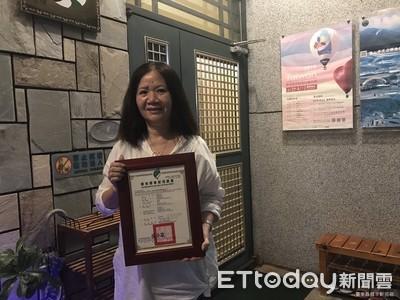 推廣環保旅遊 台東2民宿獲銅級環保標章