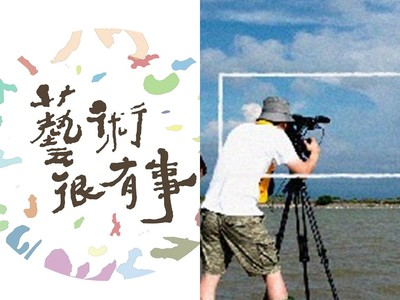 快訊/公視導演鄧卓儒香港被捕!電視台回應