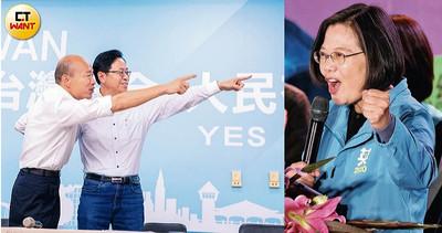 總統大選下注破百億 蔡讓韓30萬票