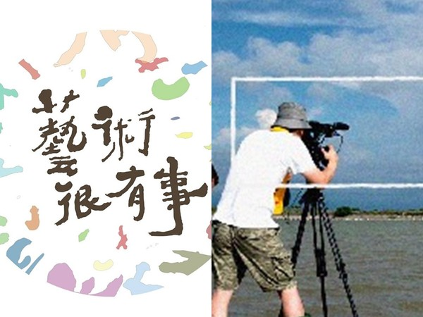 ▲▼鄧卓儒傳出香港被捕。(圖/翻攝自臉書/藝術很有事)