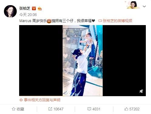 ▲張柏芝在微博發文慶祝小兒子1歲生日。(圖/翻攝張柏芝微博)