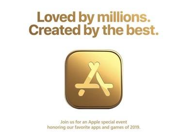 蘋果12月將辦App Store年度最佳App發表會!邀請函亮相「破哏」