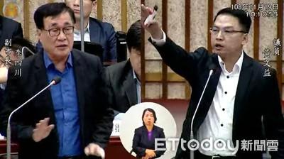 李四川再槓綠議員遭罵:比韓還可惡!