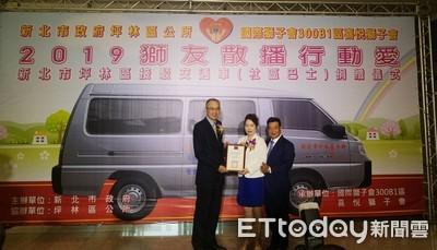 國際獅子會300B1區捐贈交通車