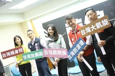 吳怡農、賴品妤加入「前線」聯盟