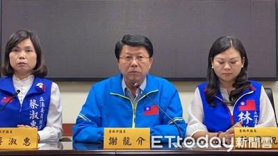 謝龍介留在國民黨不區立委名單
