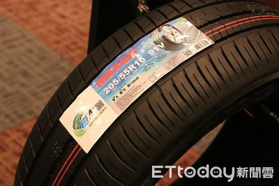 換輪胎選這標誌1年油錢省2200元