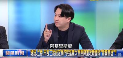 李正皓高雄成為韓國瑜的「阿基里斯腱」