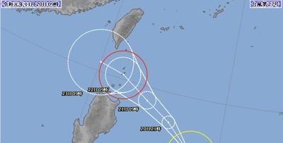 鳳凰颱風生成了!外圍水氣周四起擾台