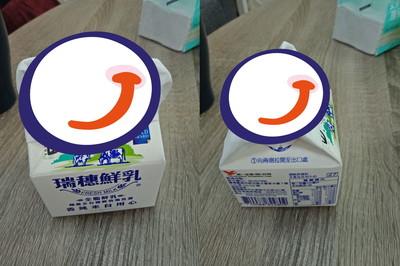 超商微波牛奶「白色完整包裹」 女客:店員不是人是神