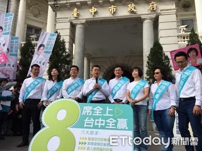 台中8泛綠委參選人聯合登記