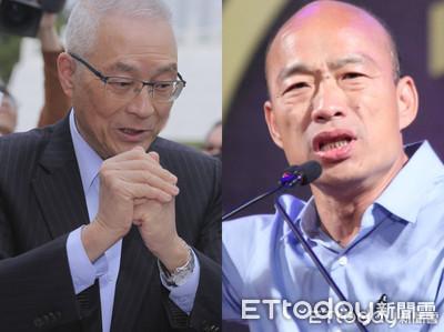 23日韓國瑜吳敦義 彰化同框造勢
