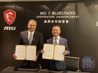 瞄準2億手遊商機 微星結盟投資模擬器龍頭BlueStacks