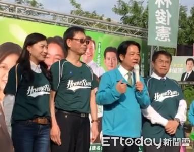賴清德:只要台灣贏就沒人輸!