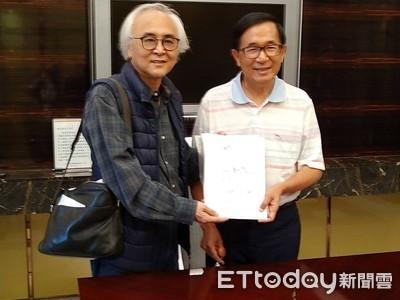 陳水扁列一邊一國行動黨不分區立委