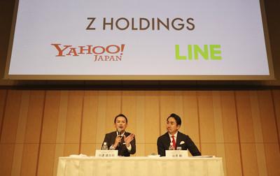 雅虎日本、LINE正式整併!5年投資5千億 目標2023年創造2兆日圓營收