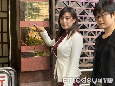 韓國瑜親戚房產被起底...綠營見獵心喜