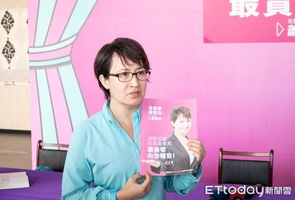 快訊/蔡英文聘蕭美琴出任國安會諮詢委員 4月1日正式就任