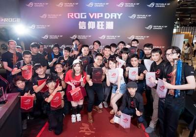 華碩搶搭亞洲最大電競盛事WirForce 打造「ROG未來實驗室」