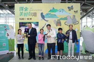 高鐵攜手國際珍古德協會探索台灣