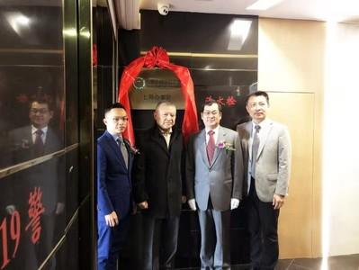 台灣保健聯盟協會 上海辦事處揭牌