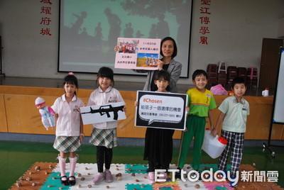 「用愛轉變世界」生命教育講座