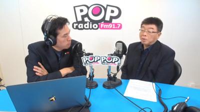 邱毅否認支持「武統」台灣 自曝五大咖推薦入不分區