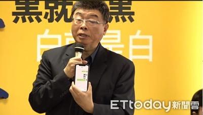 邱毅秀「韓國瑜祝福簡訊」:他與新黨理念一致