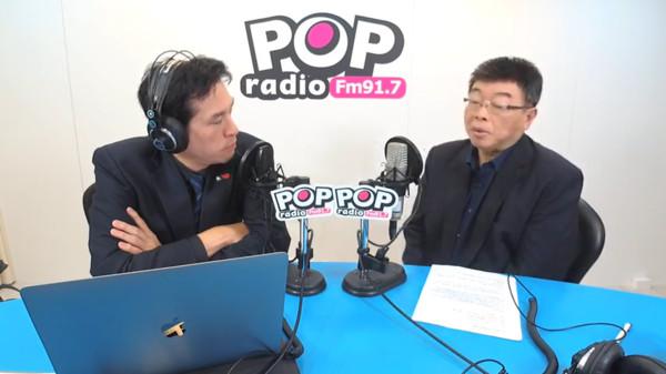 ▲▼邱毅接受廣播節目專訪。(圖/POP撞新聞)