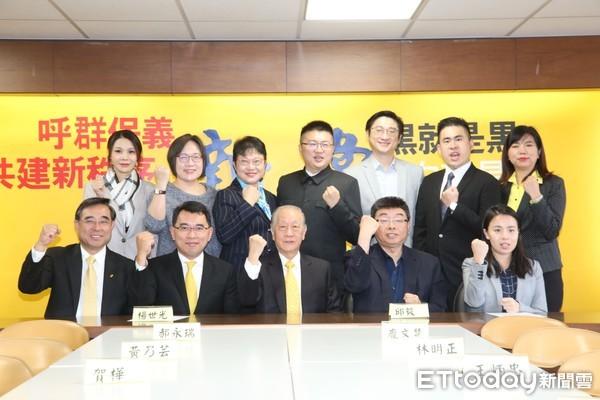 ▲▼新黨公布不分區立委提名名單記者會 。(圖/記者屠惠剛攝)