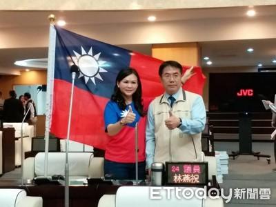 黃偉哲簽名認同中華民國和主權