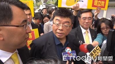 邱毅遭爆賺中國財未如實申報 綠黨將赴監察院檢舉