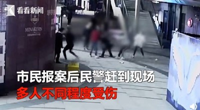 失戀女崩潰大哭 11人為她群打架