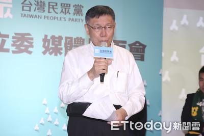 徐永明預言:民眾黨將會越來越藍